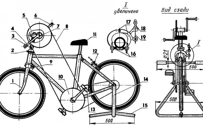 РУКАМИ из велосипеда